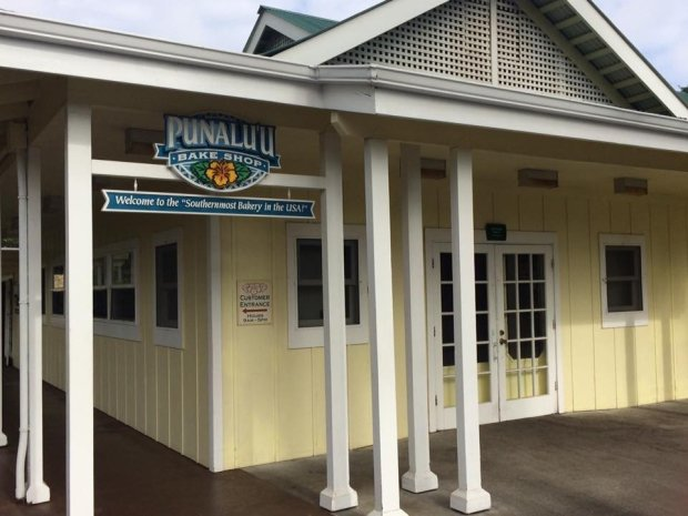 The Punalu'u Bake Shop in Naalehu, Hawaii. Home to the Southernmost lunch you can have in the U.S. (Courtesy: Rex Crum)