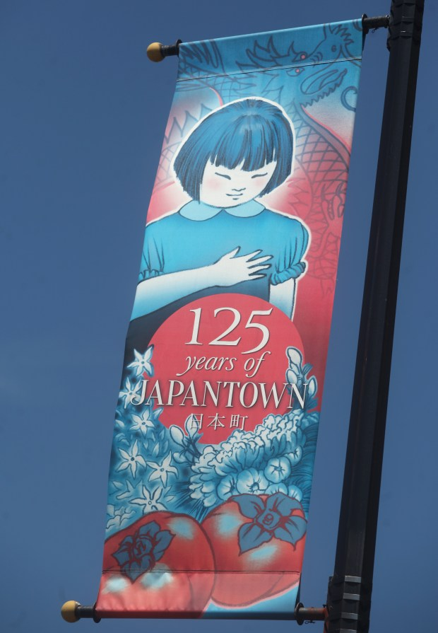 A banner hanging in Japantown celebrates the San Jose neighborhood's 125th anniversary. (Will Butler/Mosaic)