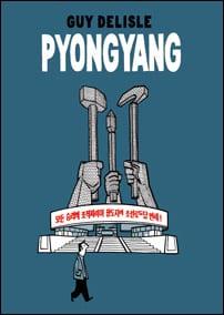 Pyongyang, Guy Delisle
