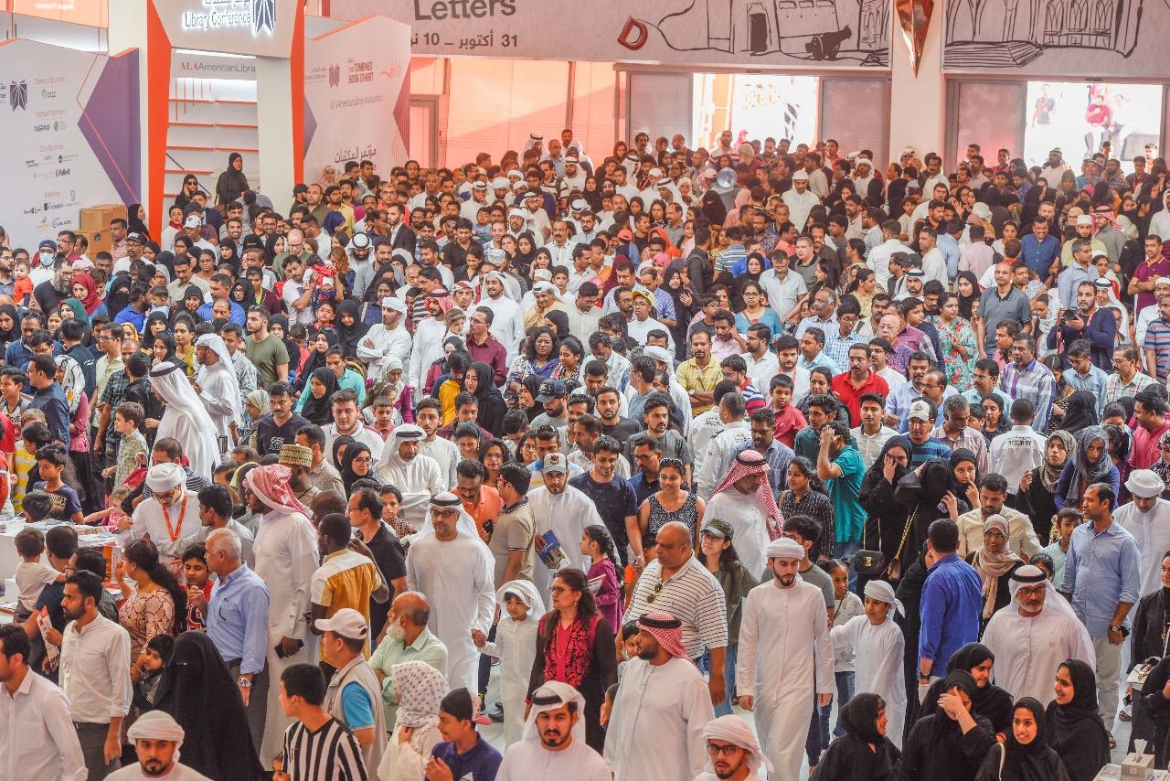 """2.23 مليون زائر و أكثر من 2.7 مليار مشاهدة على مواقع التواصل الاجتماعي ختام الدورة 37 لـ""""الشارقة الدولي للكتاب"""""""
