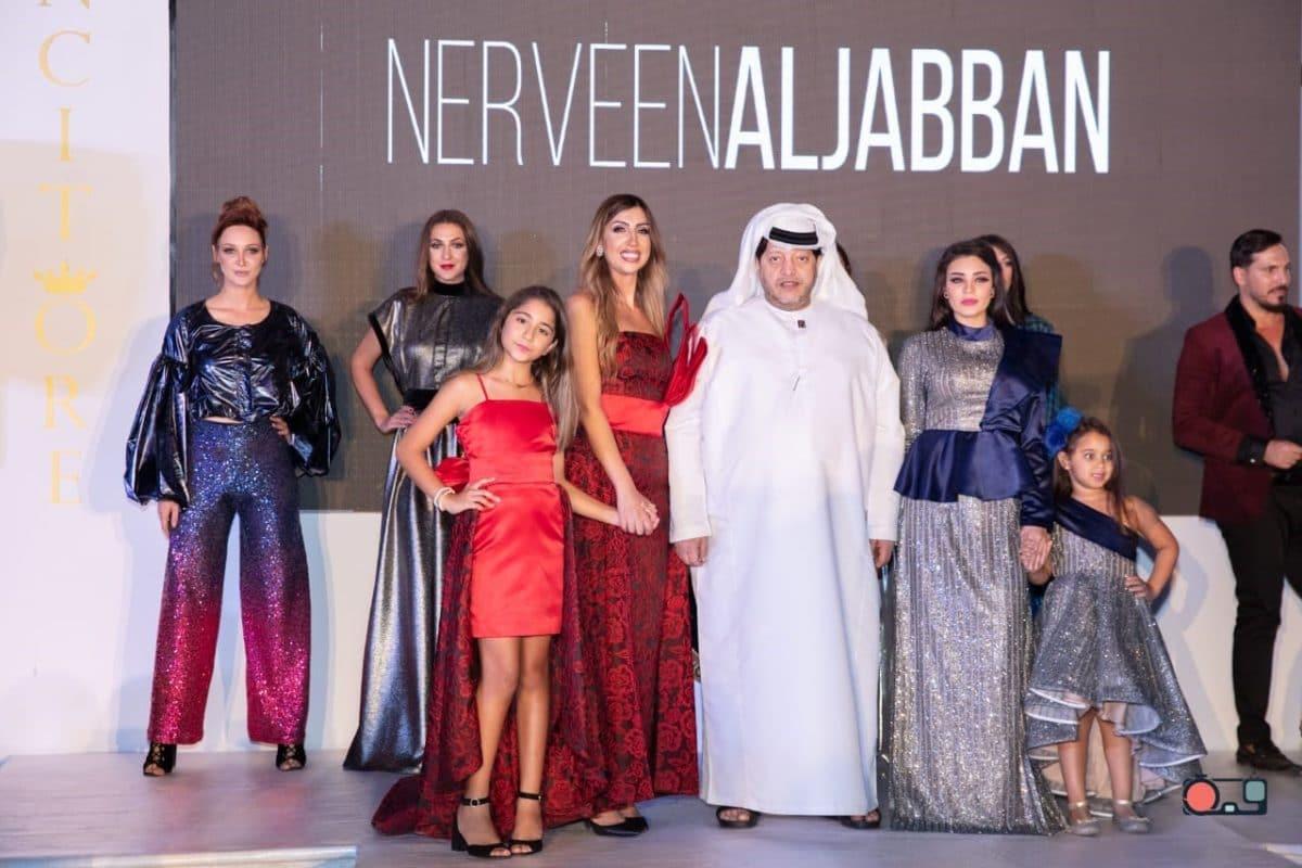 المصممة اللبنانية نيرفين الجبان تفتتح اكاديمية للازياء في دبي