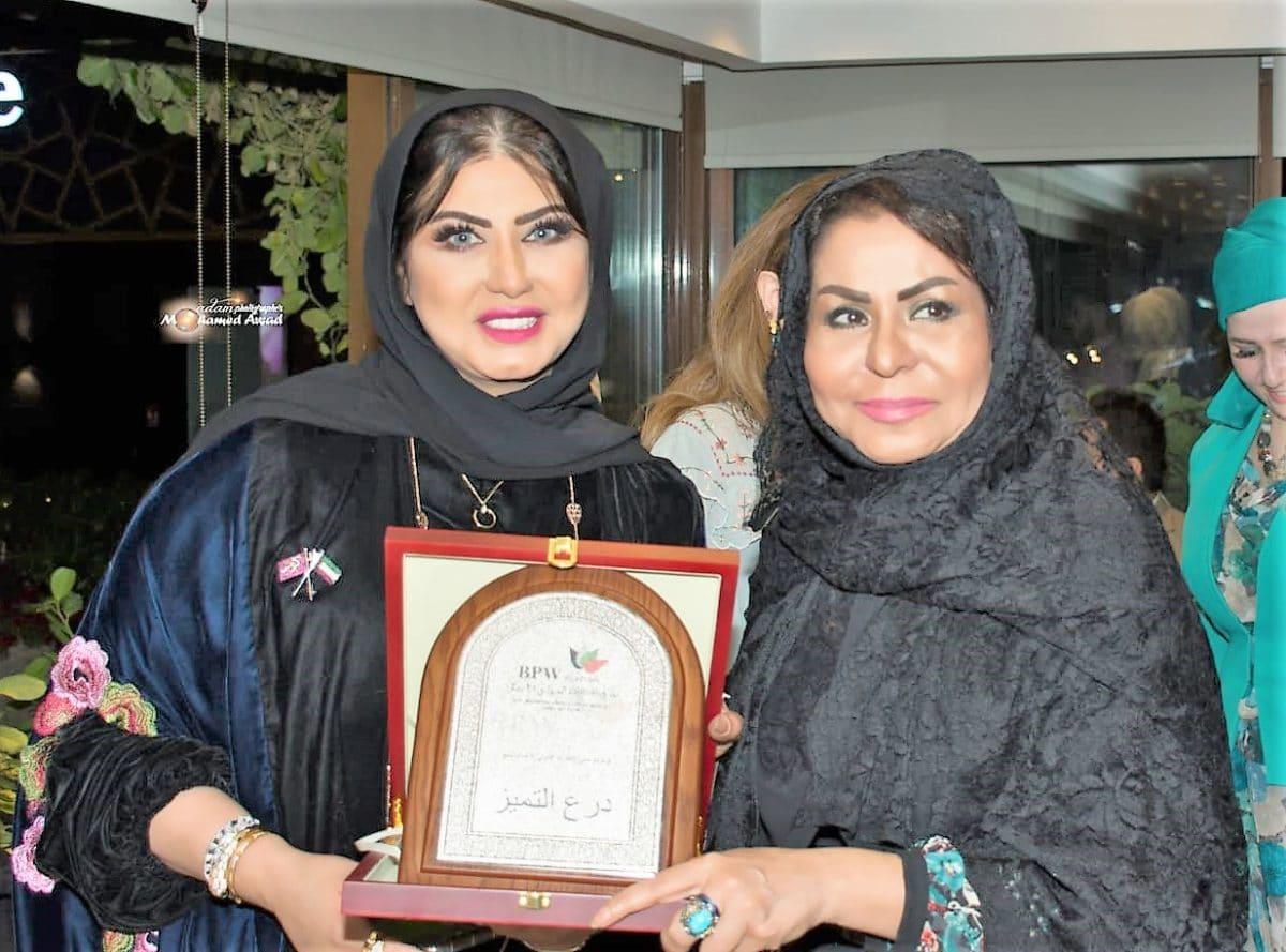 الملتقى السادس لنادي الإمارات الدولي للأعمال هند بنت عبدالعزيز القاسمي تطلق مجلة جديدة تحمل شعار تجسير وتشبيك