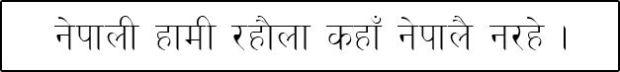 Kanchan Font download