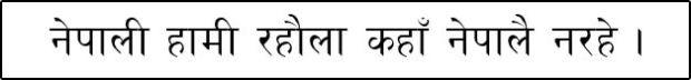 Kantipur Font download