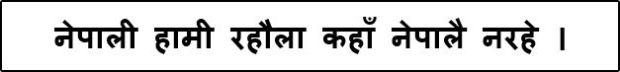 mangal font download