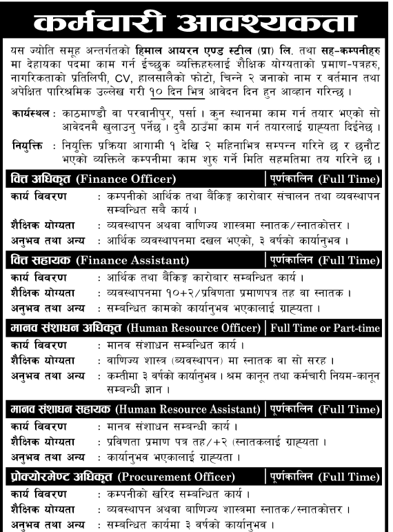 Jyoti Group, Job Opportunity