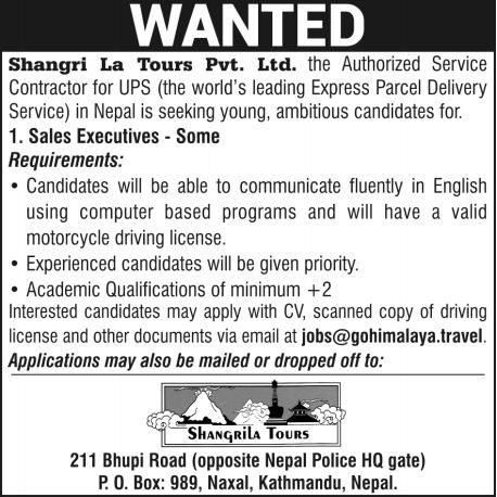 Shangri La Tours Private Limited, Job Opportunity