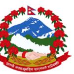 Agriculture Sector Development Programme (ASDP)