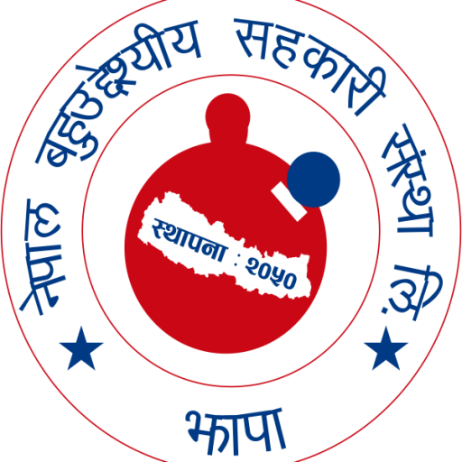 Nepal Multipurpose Co-operative Society Limited