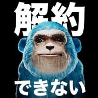 【解約できない】ひかりTVミュージック(ブック)のコンテンツ解約に隠されたワナ
