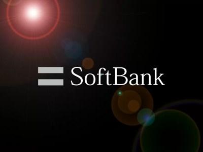 ソフトバンクの料金プランについて解説!