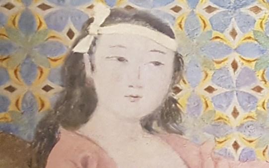 Setsuko Ideta