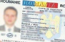 Program special pentru eliberarea cărților de identitate înaintea alegerilor europarlamentare și a referendumului din 26 mai