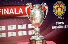 C.S. Mioveni – A.F.C. Hermannstadt, în optimile de finală din Cupa României