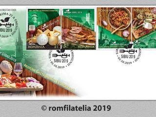 Mărci poștale dedicate programului Sibiu Regiune Gastronomică Europeană 2019