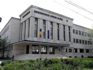 Facultatea de Stiinte Socio-Umane a Universitatii Lucian Blaga Sibiu