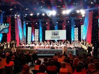 """Prima ediție a Festivalului–Concurs al Cântecului Popular Românesc """"Lucreţia Ciobanu"""", transmisă online"""