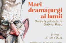 """Mari dramaturgi ai lumii"", expoziţie la Palatul Brukenthal"