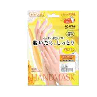 Lucky Trendy Beauty World Hand Mask