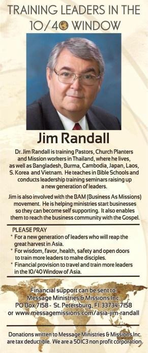 Jim Randall Prayer Card