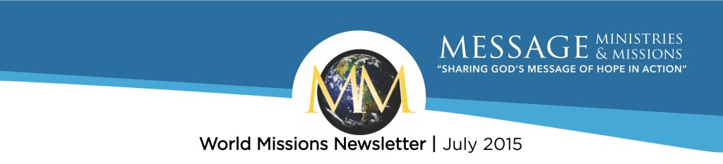 2015 July - MM Newsletter Header