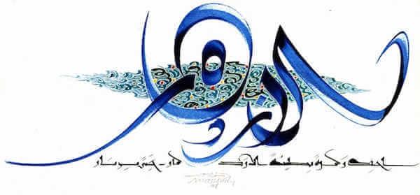 mariage arabe ou mariage musulman idees