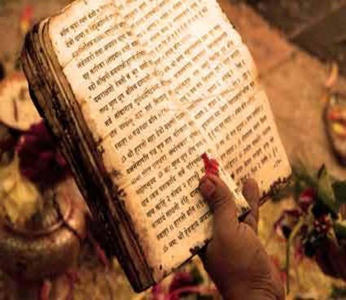 The ancient Indian texts could very well present a solution to many of our questions concerning life in the Universe.