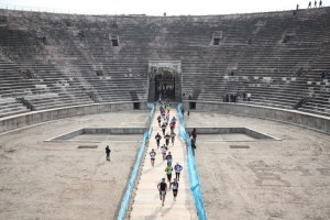 Arena1
