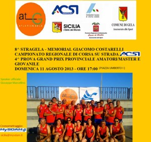 Stragela-2013