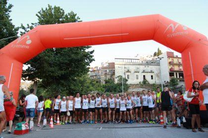 4° Trofeo Polisportiva Monfortese Running - 80