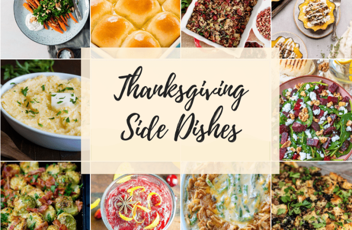 Feature Ultimate Side Dish List