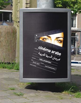 arabe_update