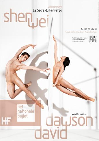 shen_wei_ballet