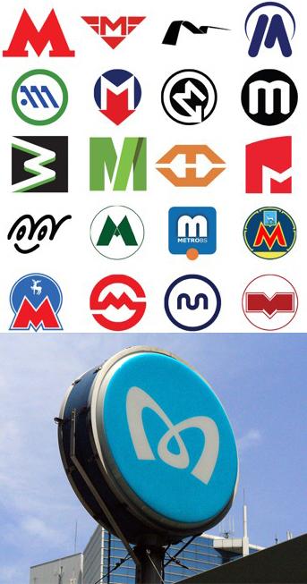 metro_m_2