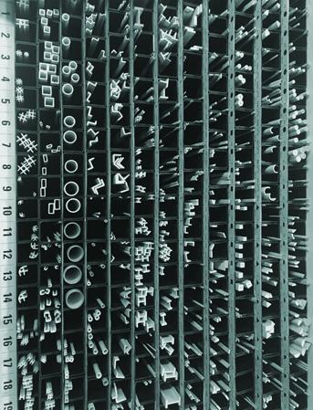units_rack_1