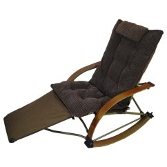 Rocking Chair Footrest Posture Cushion 20 Collection Of Chairs With Featured Photo