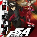 os personagens de persona 5 the animation