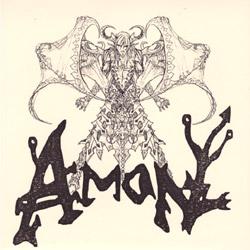 Amon - Sacrificial