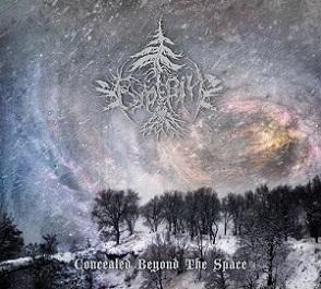 Буревій - Concealed Beyond the Space
