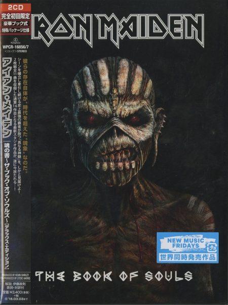 Iron Maiden The Book Of Souls Encyclopaedia Metallum