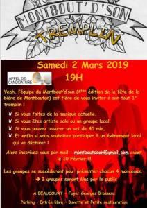 Premier Tremplin Festival Montbout'd'Son