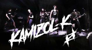 kamizol k