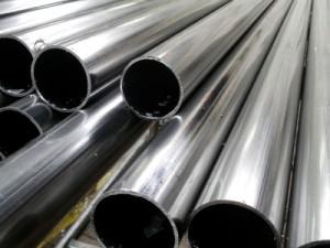 Precio del aluminio