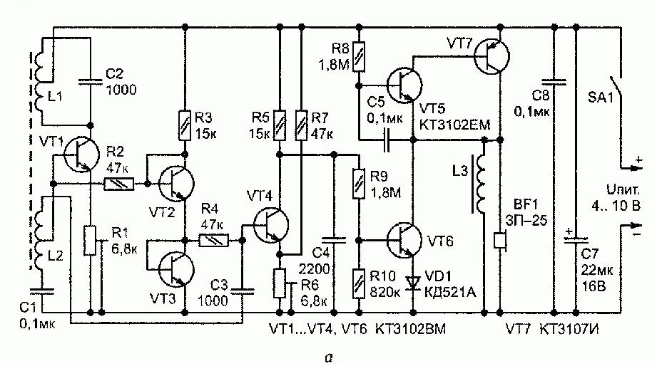 simple metal detector in seven silicon transistors