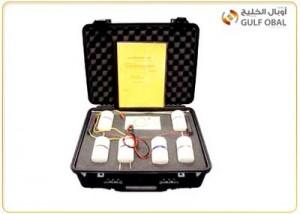 Scanmaster metal detectors for gold