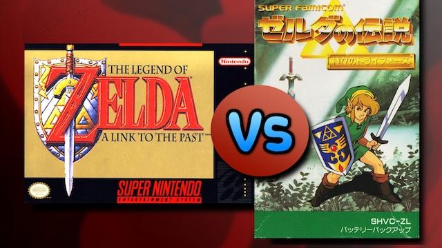 US vs Japan – SNES vs Super Famicom Covers