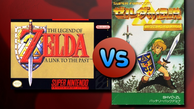 US vs Japan – SNES vs Super Famicom Covers