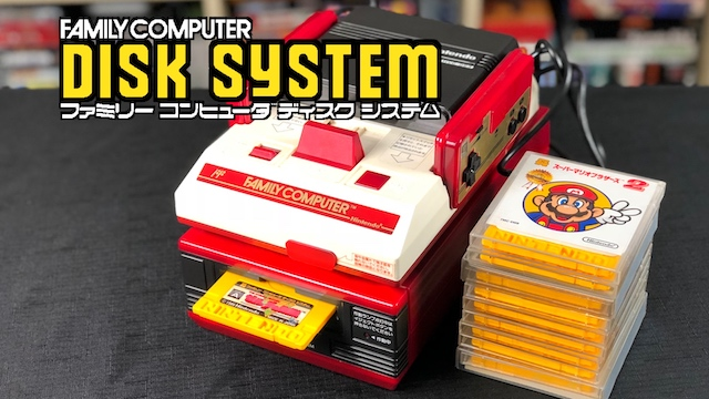 Nintendo Famicom Disk System – Buying Guide + Best Games!