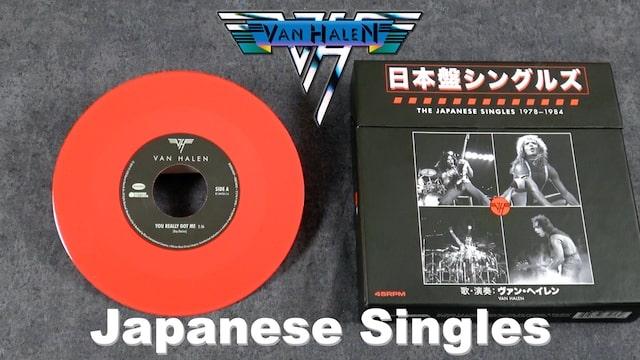 """Van Halen Japanese 7"""" Singles 1978-1984 – Unboxing"""