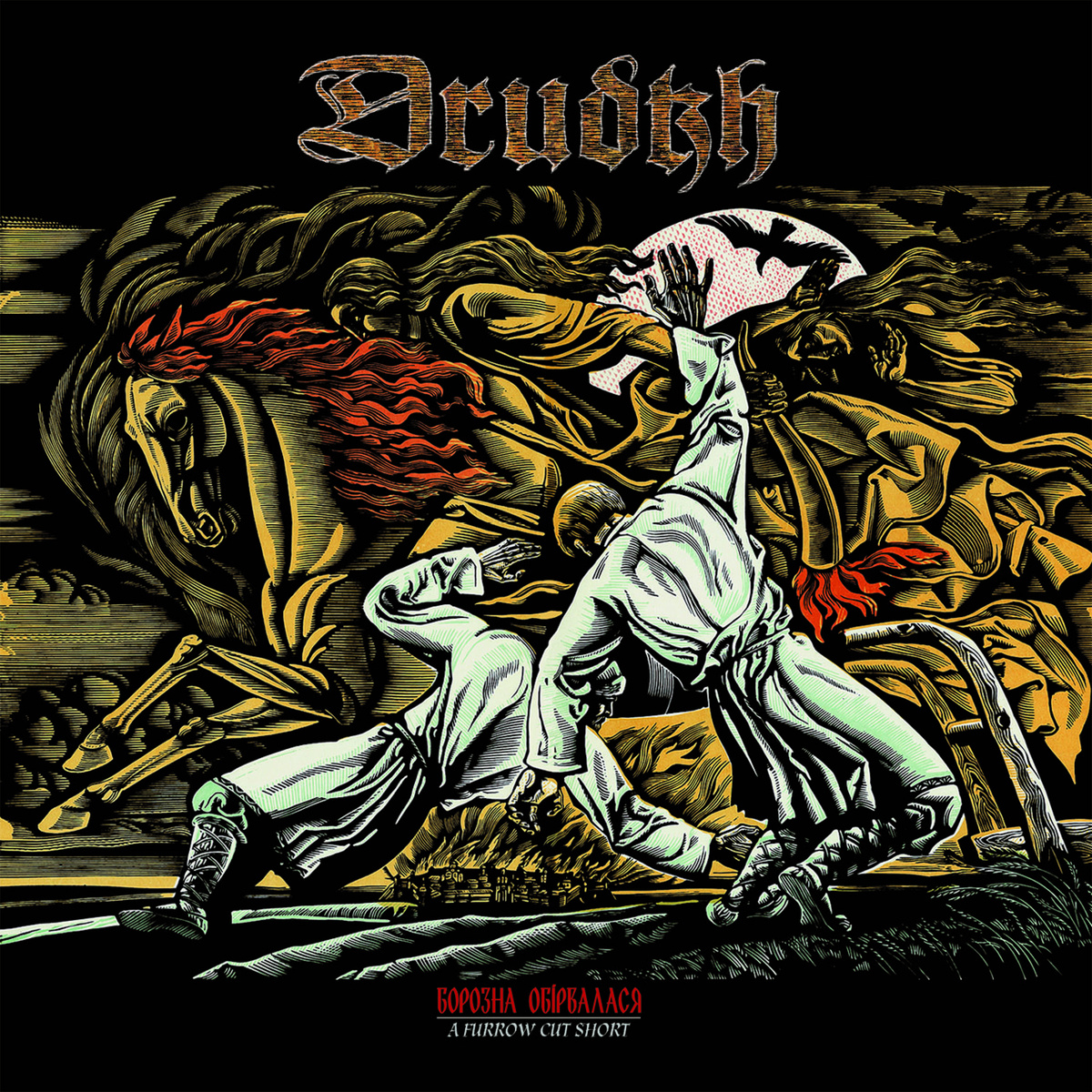 You are currently viewing Drudkh <br/>A Furrow Cut Short